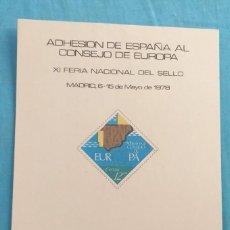 Francobolli: HOJITA ADHESIÓN DE ESPAÑA AL CONSEJO DE EUROPA.. Lote 217955286