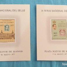 Francobolli: HOJITAS X FERIA NACIONAL DEL SELLO.. Lote 217956370