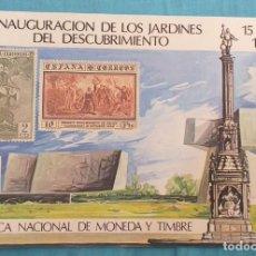 Selos: HOJITA INAUGURACIÓN DE LOS JARDINES DEL DESCUBRIMIENTO.. Lote 217956478