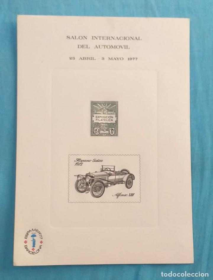 HOJITA SALÓN INTERNACIONAL DEL AUTOMÓVIL. (Sellos - España - Tarjetas)
