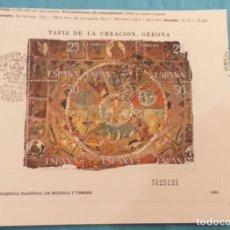 Selos: HOJITA TAPIZ DE LA CREACIÓN, GERONA.. Lote 217956606