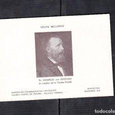 Timbres: HOJITA RECUERDO DEL DR. HEINRICH VON STEPHAN. Lote 218177185
