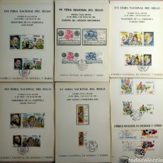 Sellos: 88 TARJETAS FILATÉLICAS. XV FERIA NACIONAL DEL SELLO MADRID 1982/83. Lote 218294783