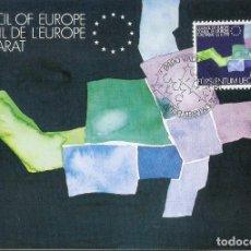 Sellos: LIECHTENSTEIN 1979. MÁXIMA. ADHESIÓN CONSEJO DE EUROPA.. Lote 218931871