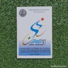 Selos: TARJETA DEL CORREO ESPAÑA #35 (60-1) CARTEL ANUNCIADOR DEL CAMPEONATO DEL MUNDO DE CICLISMO.(A) 1997. Lote 219007201