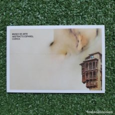 Francobolli: TARJETA DEL CORREO ESPAÑA #92.-(16-01) (A) MUSEO DE ARTE ABSTRACTO ESPAÑOL DE CUENCA 2014. Lote 219015282