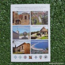 Selos: TARJETA DEL CORREO ESPAÑA #94.-(80-11) (A) COLECCIONISMO EXPOSICIONES TERRITORIALES DE FESOFI 2014. Lote 219015632
