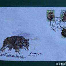 Sellos: SOBRE PRIMER DIA DE BIELORRUSIA ANIMALES AUTOCTONOS 2008. Lote 219980700