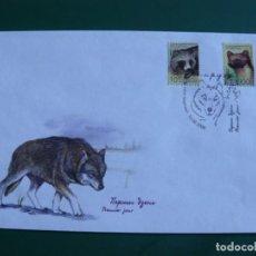 Sellos: SOBRE PRIMER DIA DE BIELORRUSIA ANIMALES AUTOCTONOS 2008. Lote 219980740