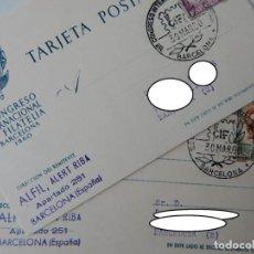 Sellos: 2 TARJETAS POSTALES (BARCELONA 1960): CIF - 1ER CONGRESO INTERNACIONAL DE FILATELIA. Lote 220256863