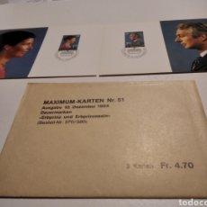 Sellos: SOBRE N51 DOS TARJETA MAXIMA REYES 1984. Lote 221158310