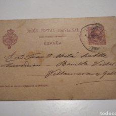 Sellos: TARJETA POSTAL 1899 CARTA COMERCIAL JOSE SEGARRA Y COMPAÑIA. Lote 221303061