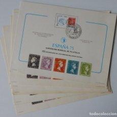 Sellos: 6 TARJETAS 1974 / ESPAÑA 75 EXPOSICIÓN MUNDIAL DE FILATELIA - 125 ANIVERSARIO DE LOS PRIMEROS SEL.... Lote 222100703
