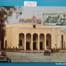 Sellos: 1967-ESPAÑA-TARJETAS MAXIMAS-L ANIVERSARIO DE LA FERIA MUESTRARIO INTERNACIONAL DE VALENCIA. Lote 222101456