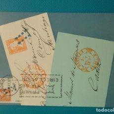Sellos: 1967-ESPAÑA-TARJETAS MAXIMAS-DIA MUNDIAL DEL SELLO. Lote 222103042