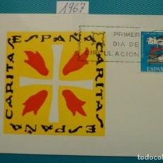 Sellos: 1967-ESPAÑA-TARJETAS MAXIMAS-PRO CARITAS ESPAÑOLA. Lote 222103142