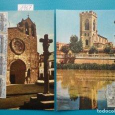 Sellos: 1967-ESPAÑA-TARJETAS MAXIMAS-SERIE TURISTICA-GRUPO 4. Lote 222103370