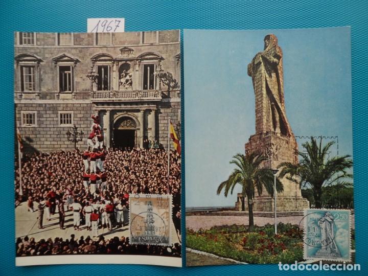 Sellos: 1967-ESPAÑA-TARJETAS MAXIMAS-SERIE TURISTICA-GRUPO 4 - Foto 2 - 222103370