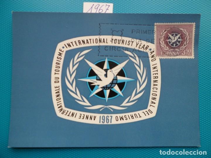 Sellos: 1967-ESPAÑA-TARJETAS MAXIMAS-SERIE TURISTICA-GRUPO 4 - Foto 3 - 222103370