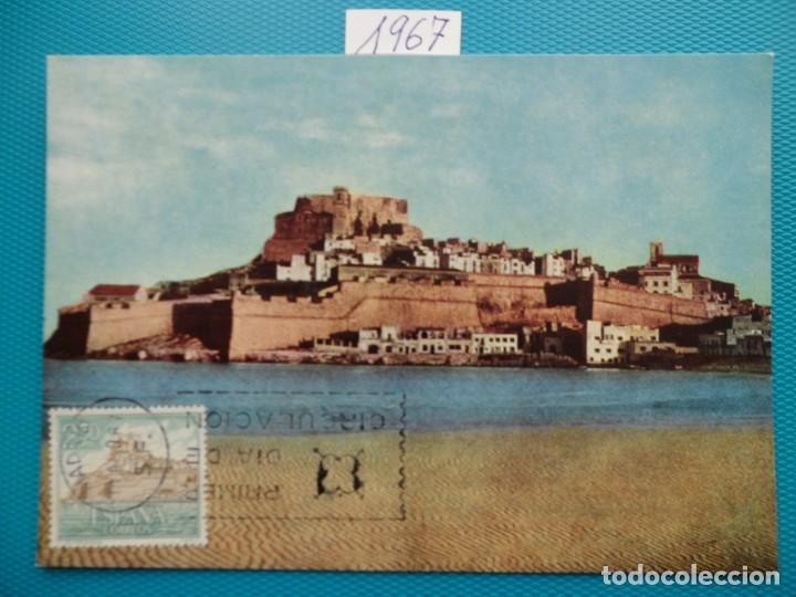 Sellos: 1967-ESPAÑA-TARJETAS MAXIMAS-CASTILLOS DE ESPAÑA - Foto 5 - 222103567