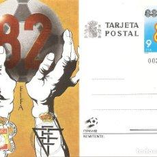 Sellos: TARJETA POSTAL 130. ESFUERZO ORGANIZATIVO (2). Lote 222686473