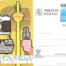 Sellos: TARJETA POSTAL 131. ACTIVIDAD PERIDISTICA (6). Lote 222687656