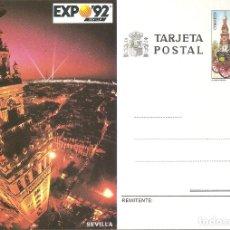 Sellos: TARJETA POSTAL 154. EXPO 92 DE SEVILLA (3). Lote 222697052