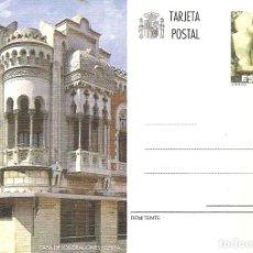 Sellos: TARJETA POSTAL 157. CEUTA (4). Lote 222697411