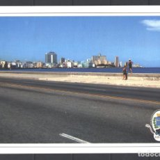 Sellos: O-GE12 CUBA 2017 MALECON EMBANKMENT. Lote 226332263