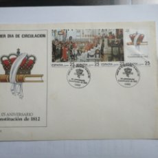 Sellos: 175 ANIVERSARIO CONSTITUCIÓN DE 1812, SOBRE PRIMER DÍA. Lote 230092520