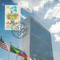 Sellos: LIECHTENSTEIN IVERT 1047, 50 ANIVERSARIO DE NACIONES UNIDAS (SEDE DE NUEVA YORK), MAXIMA DE 6-3-1995. Lote 230183015