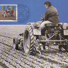 Sellos: LIECHTENSTEIN IVERT 743, EL HOMBRE Y EL TRABAJO (AGRICULTURA), TARJETA MAXIMA DE 20-9-1982. Lote 230188125