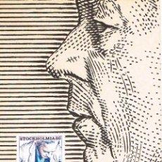 Sellos: SUECIA IVERT 1358, 350 ANIVERSARIO CORREO SUECO (EL GRAVADOR SVEN EWERT Y SU OBRA), MÁXIMA 23-1-1986. Lote 230199470