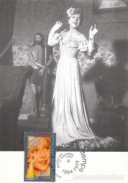 FRANCIA IVERT 2900, CINE: ACTORES DE CINE FFRANCIA IVERTRANCES: BOURVIL, TARJETA MAXIMA DE 17-9-1994 (Sellos - Extranjero - Tarjetas Máximas)
