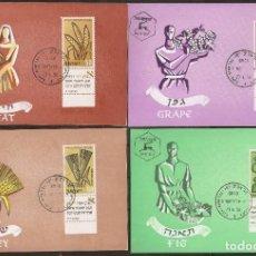Sellos: ISRAEL.1958. FLORES. FLORA.. Lote 230227310