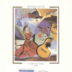 Sellos: FRANCIA IVERT 2784, SANDRA JAYAT: LA GENTE ITINERANTE, TARJETA MÁXIMA DE 5-12-1992. Lote 230227660