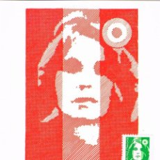 Sellos: FRANCIA IVERT 2711/2, LA MARIANNE DEL BICENTENARIO, TARJETA MÁXIMA DE 19-8-1991. Lote 230229060