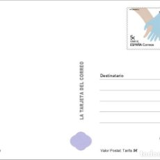 Sellos: 3 TARJETAS POSTAL EMISION ESPECIAL 2020 COVID. Lote 230328130