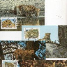 Timbres: AFANISTAN , 1985 , TARJETA MAXIMA . MICHEL ,1453-1456. Lote 231341700