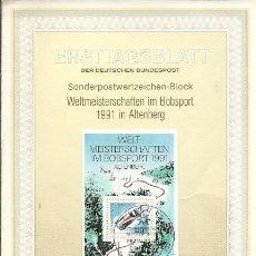 Sellos: ERSTTAGSBLATT 8 1991 DER DEUTSCHEN BUNDESPOST SONDERPOSTWERTZEICHEN BLOCK WELTMEISTERSCHAFTEN IM BOB. Lote 233743675