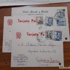 Sellos: 3 TARJETAS POSTAES 1952 Y 1954.. Lote 233962475