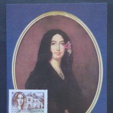 Sellos: TARJETA MÁXIMA FRANCIA - PORTRAIT DE GOORGE SAND PAR CHARPENTIER, PARIS 2004. Lote 235290125