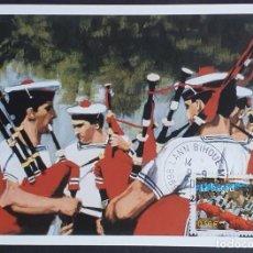"Sellos: TARJETA MÁXIMA FRANCIA - PORTRAITS DE REGIONS: ""LE BAGAD"", LANN BIHOUE MARINE MORBIHAN 2004. Lote 235295545"