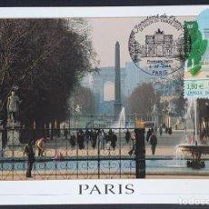 Sellos: TARJETA MÁXIMA FRANCIA - JARDIN DES TULIPANES, PARIS 2004. Lote 235299660