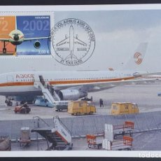 Sellos: TARJETA MÁXIMA FRANCIA - PRIMIER VOL AIRBUS A300, POSTE AÉRIENNE, TOULOUSE HAUTE-GARONNE 2002. Lote 235301615