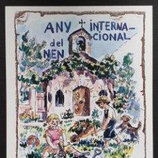 Sellos: TARJETA MÁXIMA ANDORRA - ANY INTERNACIONAL DEL NEN, ANDORRA LA VELLA ES 1979. Lote 235500725
