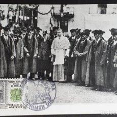 Sellos: TARJETA MÁXIMA ANDORRA - PRIMERA EXPOSICIÓN OFICIAL DE SEGELLS, PRINCIPADO DE ANDORRA ES 1982. Lote 235501495