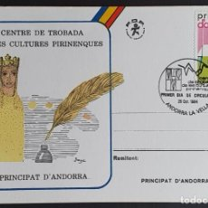 Sellos: TARJETA MÁXIMA ANDORRA - CENTRE DE TROBADA DE LAS CULTURES PIRINENQUES, ANDORRA LA VELLA ES 1984. Lote 235507935