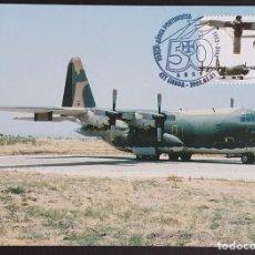 Sellos: TARJETA MÁXIMA PORTUGAL - 50 AÑOS FORÇA AÉREA PORTUGUESA: AVIÄO C-130, LISBOA 2002. Lote 235523380