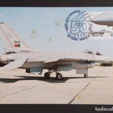 Sellos: TARJETA MÁXIMA PORTUGAL - 50 AÑOS FORÇA AÉREA PORTUGUESA: AVIÄO F-16, LISBOA 2002. Lote 235524520